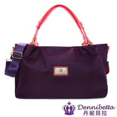 Dennibella 丹妮貝拉-基本款系列-斜背防潑水船包-紫