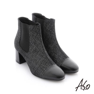 A.S.O 心機美靴 真皮拼接鬆緊帶直套式短靴 黑色