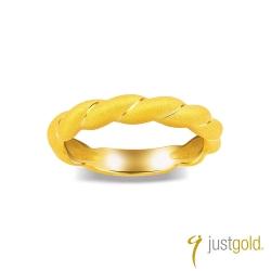 鎮金店Just Gold 環繞愛系列(純金)-黃金戒指