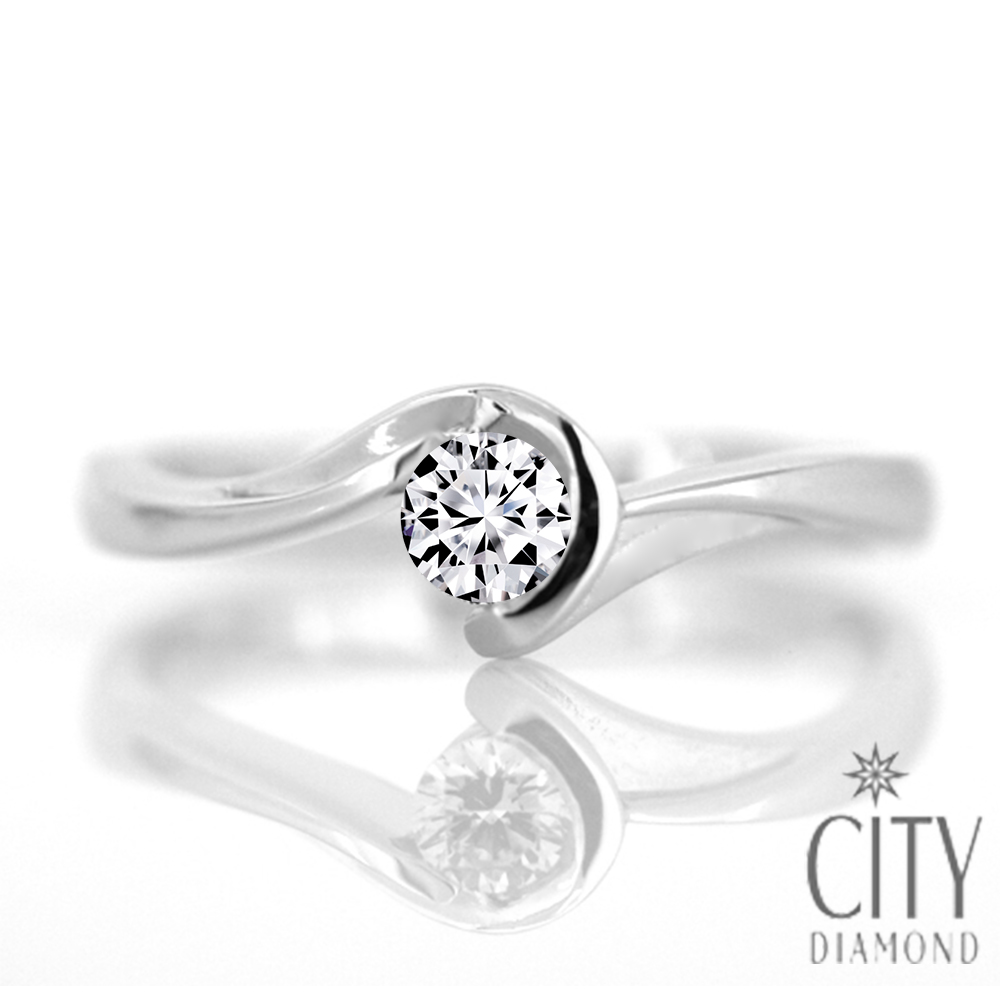 City Diamond『裸星』20分鑽石戒指