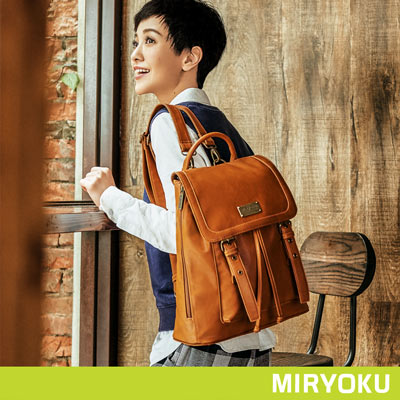MIRYOKU-清新簡約系列-率性休閒兩用後揹包
