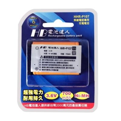 國際牌Panasonic HHR-P107  副廠電池 相容於 HHR-P107