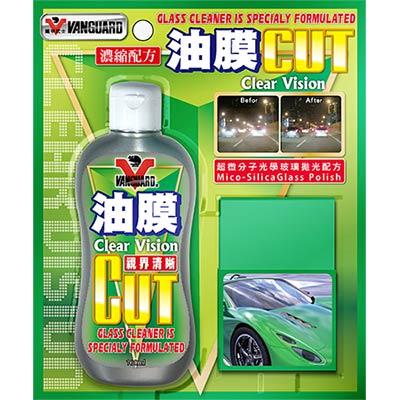 [快]CUT強力玻璃油膜去除劑RH-5011