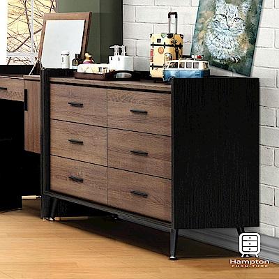 漢妮Hampton布蘭頓系列六斗櫃-120.5x43.5x80.5cm