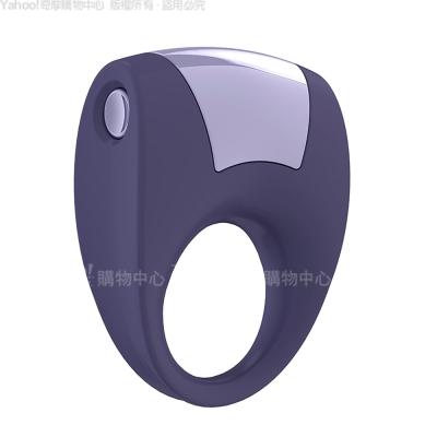 德國OVO-B8 前衛男性 矽膠靜音時尚震動環