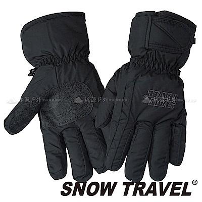 【SNOW TRAVEL 雪之旅】防水羽毛手套│保暖手套『黑 』AR-1