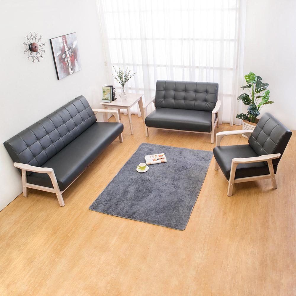 Boden-森克實木皮沙發椅組合(1+2+3人)(洗白色)(兩色可選)