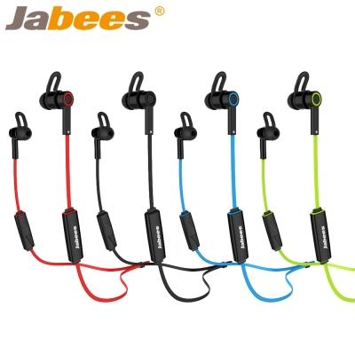Jabees OBees 藍芽立體聲運動型耳機