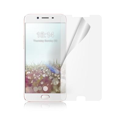 魔力 OPPO R9s Plus 6吋 高透光抗刮螢幕保護貼-非滿版