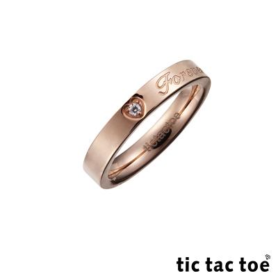 tic tac toe 我心永恆白鋼女尾戒