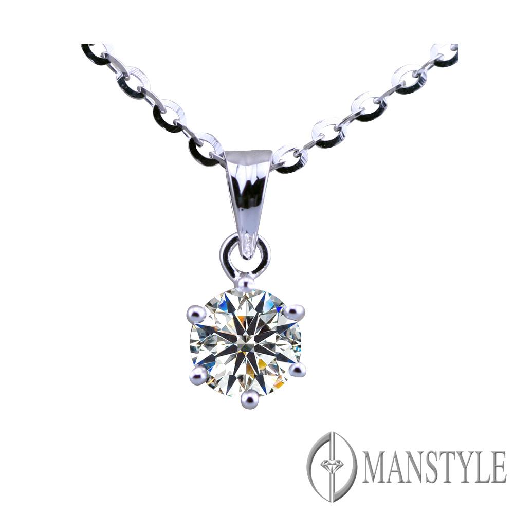 MANSTYLE 新經典1.00ct 八心八箭天然鑽石墜子