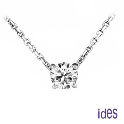 ides愛蒂思 精選GIA證30分D/VS2八心八箭完美3EX車工鑽石項鍊/四爪固定式