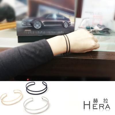 Hera 赫拉 U型雙線開口手環/手鐲(3款)