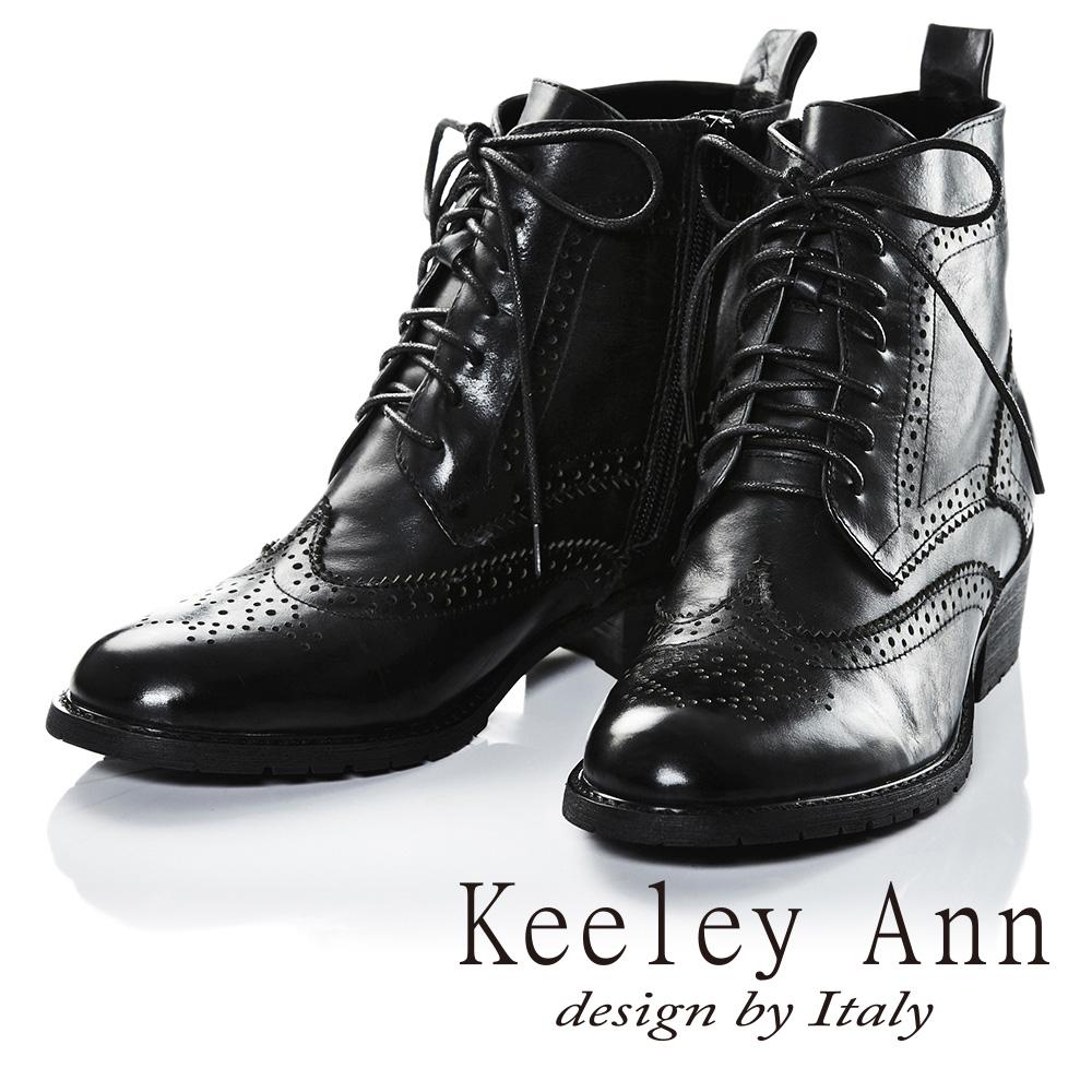 Keeley Ann雅痞紳士牛津雕花綁帶真皮短靴(黑色)