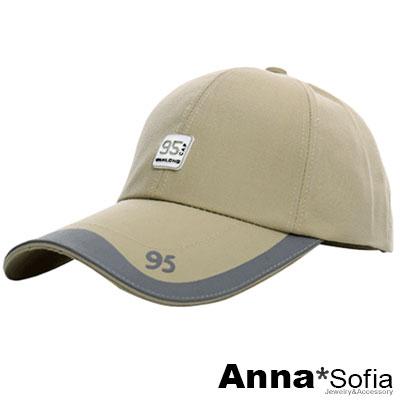 AnnaSofia 長帽簷95方鈕標 棉質防曬遮陽運動棒球帽(黃杏系)