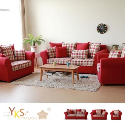 YKSHOUSE 北歐薇格1+2+3人座布沙發組-獨立筒版