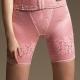 曼黛瑪璉-魔幻美型-重機能高腰中管束褲P32020
