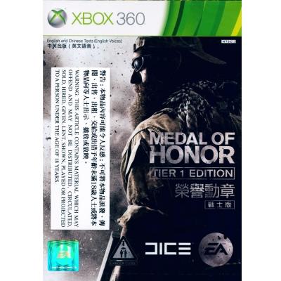 榮譽勳章戰士版MEDAL OF HONOR-XBOX360中英文亞版