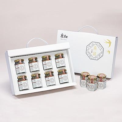 京紅  新一代冰糖燕窩熱飲-3盒組 (8罐/盒)
