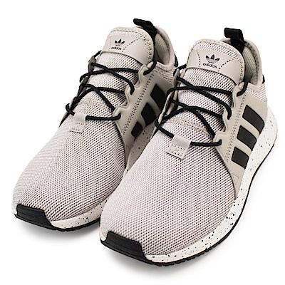 ADIDAS-男休閒鞋BY9255-灰