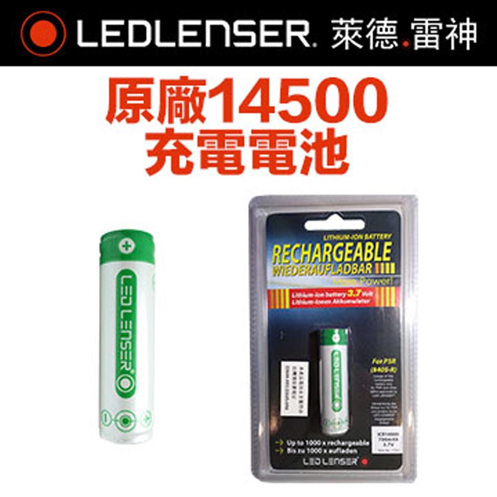 德國 LED LENSER 原廠14500充電電池 @ Y!購物