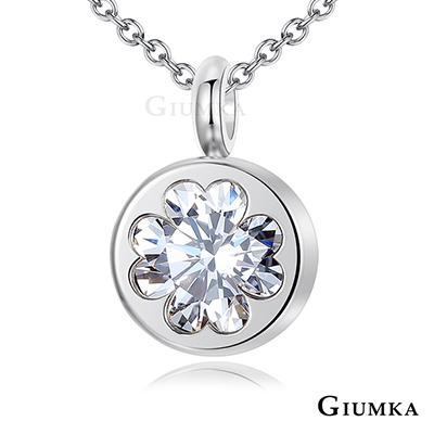 GIUMKA 白鋼 包鑲造型 甜心幸運草項鍊-共2色