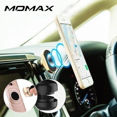 香港MOMAX 磁吸式車載支架-出風口(金色/銀色/玫瑰金)