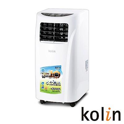 KOLIN歌林 不滴水3-4坪冷專清淨除濕移動式空調5000BTU(KD-121M03)