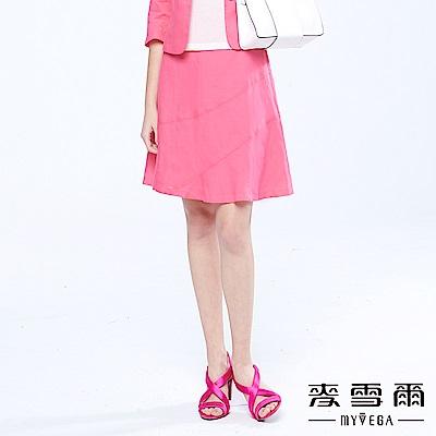 麥雪爾 斜紋純色雅緻波浪A裙