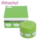 reinachu日本100%純羊毛脂乳霜50g