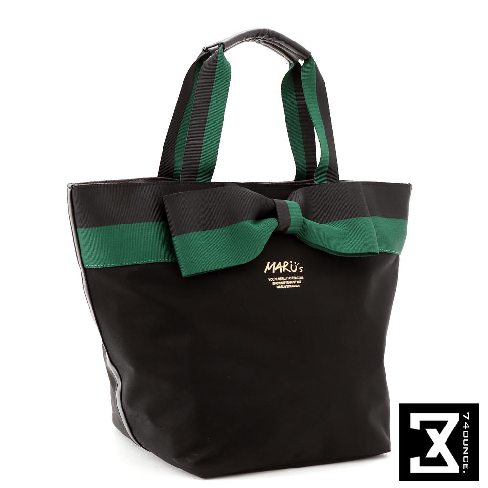 74盎司 Wing 蝴蝶結手提袋(大)[LG-680]綠
