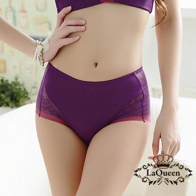 內褲  簡約典雅膠原蛋白小褲-紫 La Queen