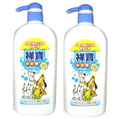 祥寶 寵物沐浴精 1000ml 2瓶 白毛犬 成 幼 犬 貓適用