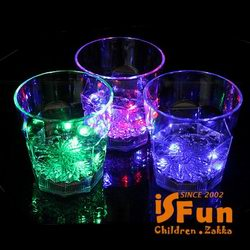 iSFun 七彩視覺 夜店炫光八角杯
