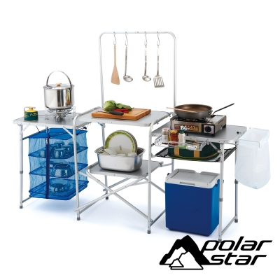 PolarStar 行動廚房 P12757 露營│戶外│野炊│行動料理桌