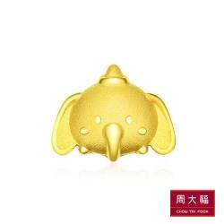 周大福 TSUM TSUM系列 小飛象黃金耳環(單支)