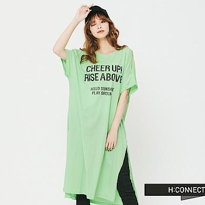 H:CONNECT 韓國品牌 女裝-挖肩側開岔棉質洋裝-綠
