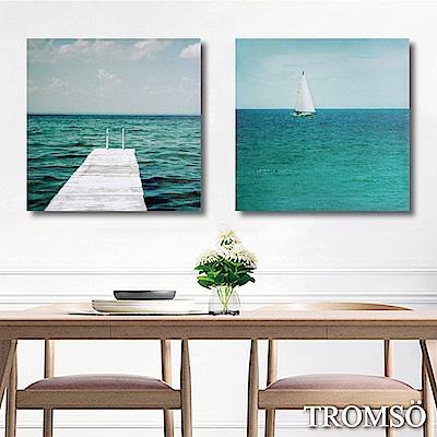TROMSO時尚無框畫/寧靜海洋