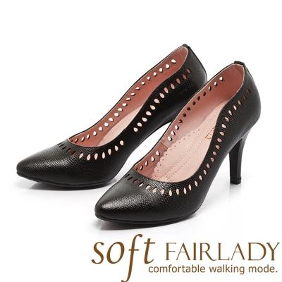 Fair Lady Soft 芯太軟 曲線鏤空尖頭高跟鞋 黑