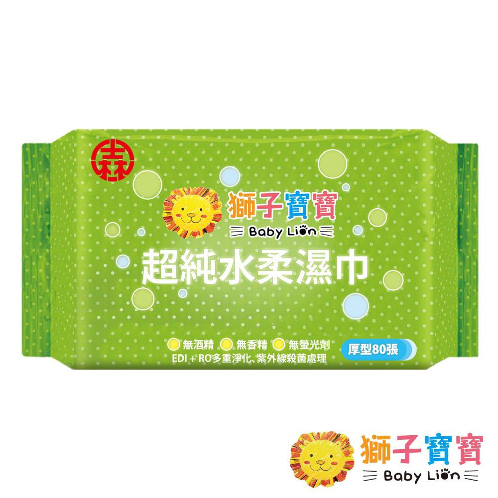 獅子寶寶 Baby Lion 超純水厚型濕紙巾(80抽x12包/箱)