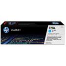 HP CE321A 原廠藍色碳粉匣