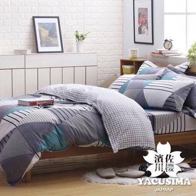 日本濱川佐櫻-米蘭曲調 文青風柔絲絨加大四件式被套床包組