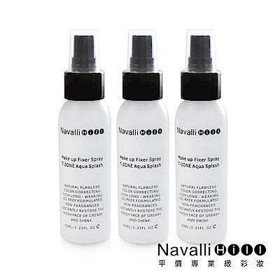 NH專業彩妝 控油持妝噴霧[3入組]