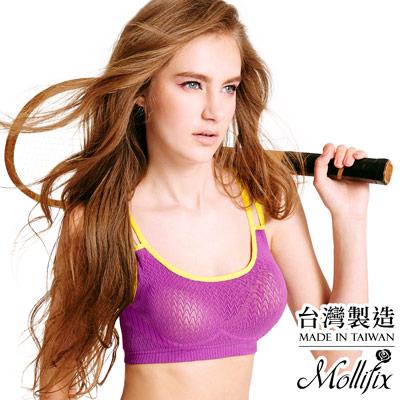 Mollifix 高調A++絕對好動撞色運動Bra (電波紫)