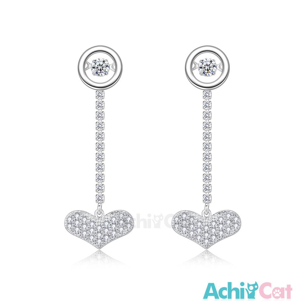 AchiCat 925純銀 跳舞的耳環 獨愛一生 跳舞石 (銀色)