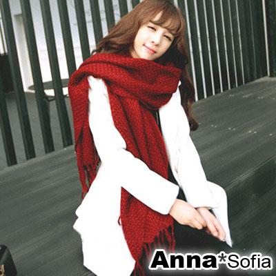 AnnaSofia-軟柔交叉織格-馬海毛披肩圍巾-酒紅系
