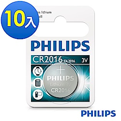 PHILIPS飛利浦鈕扣型電池CR2016 (10入)