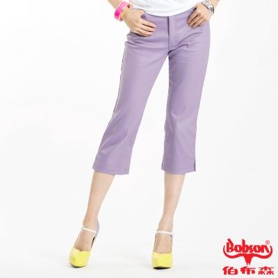 BOBSON 女款色布伸縮七分褲(紫102-61)