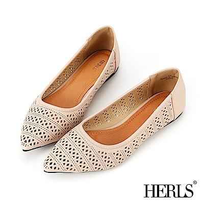 HERLS 內真皮 花窗鏤空尖頭平底鞋-粉裸