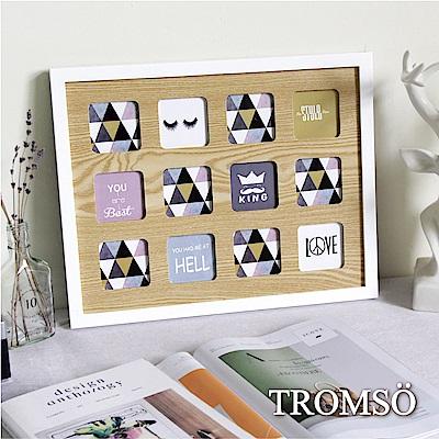 TROMSO繽紛北歐木紋大相框12框款
